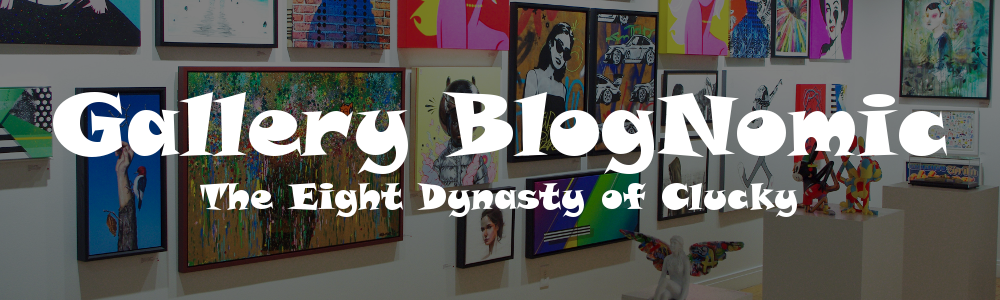 BlogNomic: The Eight Dynasty of Clucky